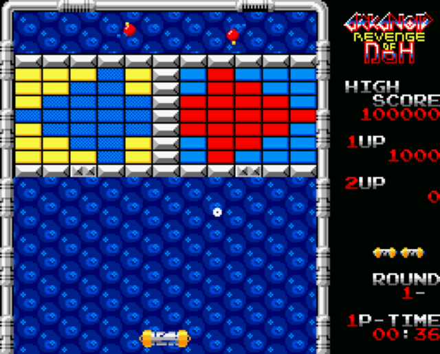 123430-arkanoid-revenge-of-doh-msx-screenshot-gameplay-on-the-first