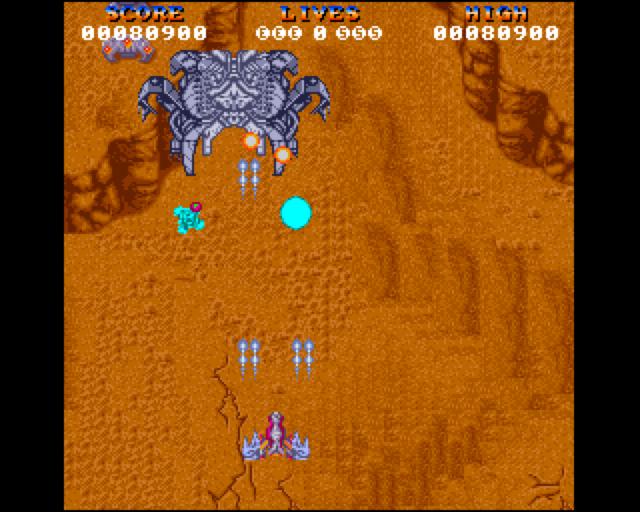 274953-hybris-amiga-screenshot-the-first-guardian-encounter