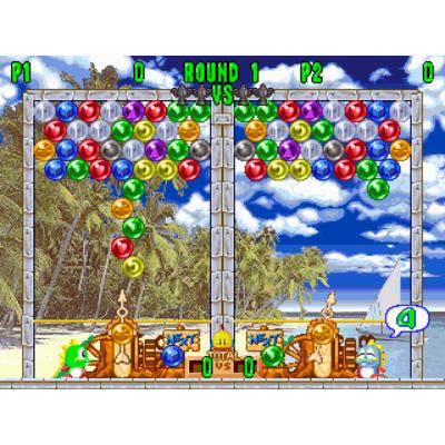 Bust A Move 2: Arcade Edition (dos/win)