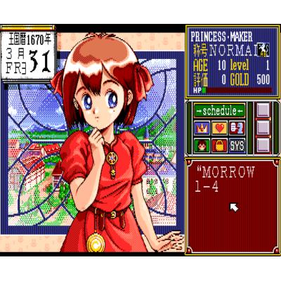 Princess Maker (Recensione)