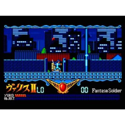 The Fantasm Soldier: Valis II (Recensione)